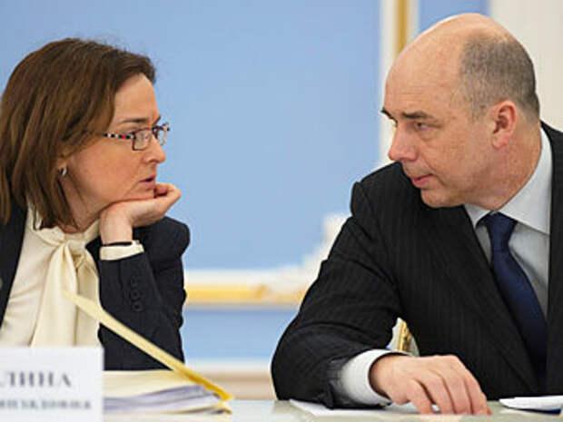 Эльвира Набиуллина и Антон Силуанов. Фото РИА Новости, Сергей Гунеев