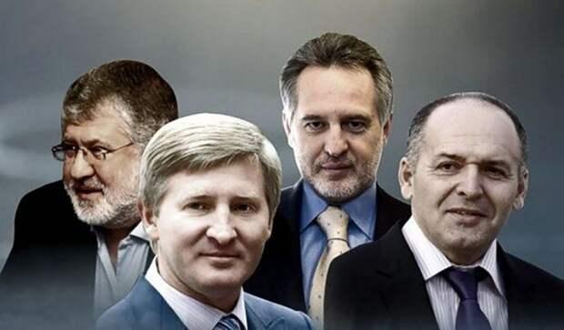 США пустят «в расход» всех украинских олигархов: Мешают управлять Украиной