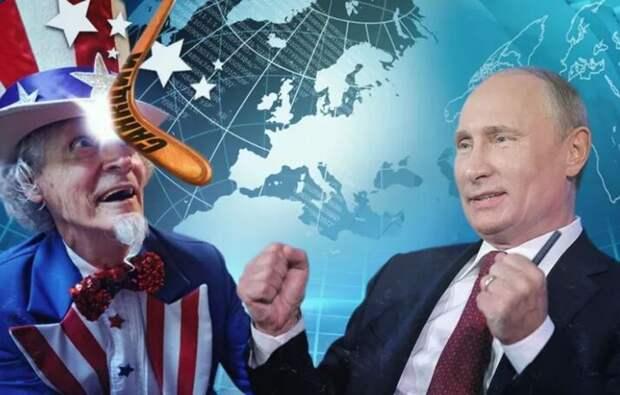 Россия впервые начинает диктовать условия Западу на выгодных для нас условиях