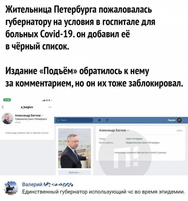 Юмор из социальных сетей про карантин, удаленку и коронавирус