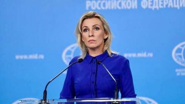 Захарова оценила высказывание посла Украины о ядерном статусе