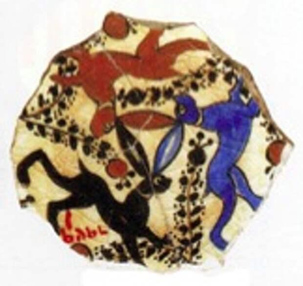 Фрагмент глиняной посуды. Египет или Сирия. 12 век
