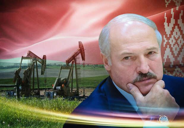 Лукашенко хочет сам качать нефть в России