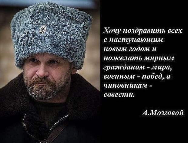 Новогодние поздравления лидеров Новороссии