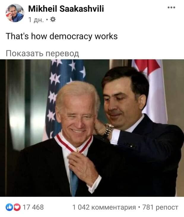 «С победой, господин президент!» — как украинские подхалимы поспешили присягнуть на верность Байдену
