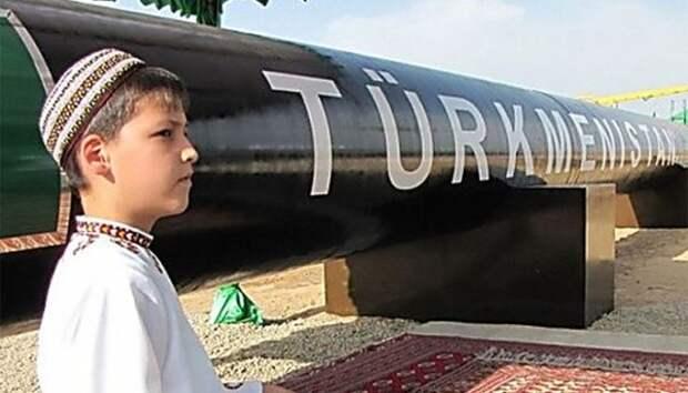 Туркменистан опоздал с планами отправить газ в Европу