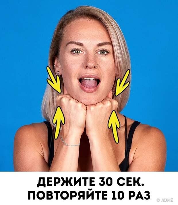 8 действенных упражнений для подтяжки овала лица