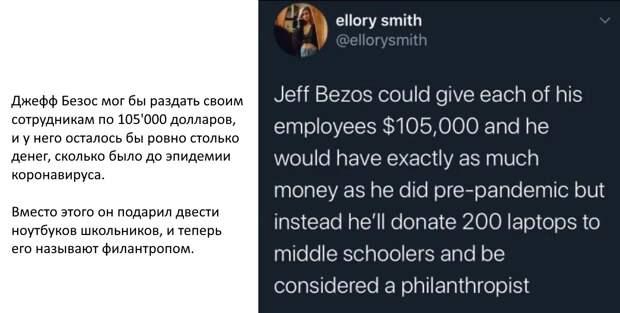 Жители Запада отказываются грабить богатых