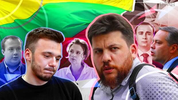 Вассерман заявил Певчих, что «посмеется последним» в ответ на обвинения в клоунаде