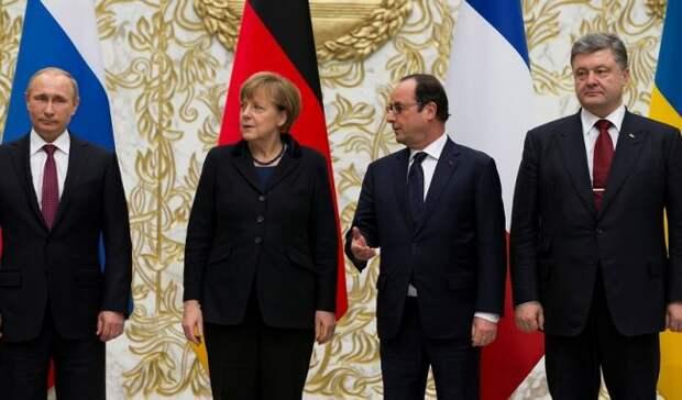Шесть лет Минским соглашениям— воз иныне там