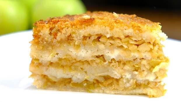 Простой пирог с яблоками вместо Шарлотки - Яблочный насыпной пирог «Три стакана» Рецепт, Выпечка, Яблоки, Пирог, Видео, Длиннопост