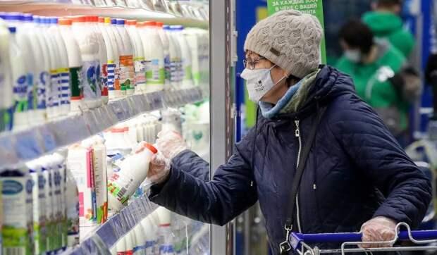В России резко подскочили цены на продукты