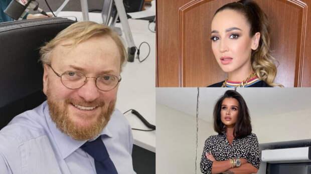Виталий Милонов сравнил передачу Бородиной и Бузовой с цирком уродов