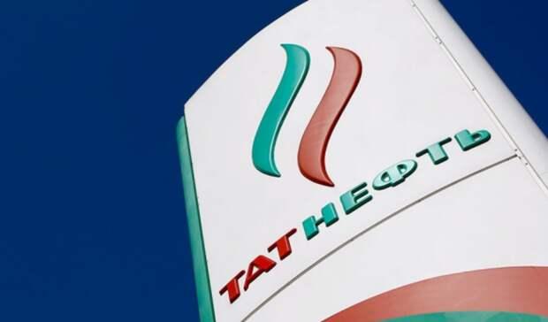 Акции «Татнефти» упали после объявления дивидендов