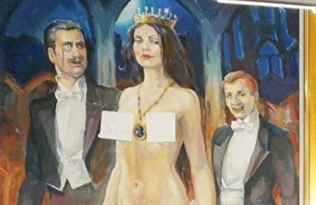 В Екатеринбурге на картинах заклеили срам