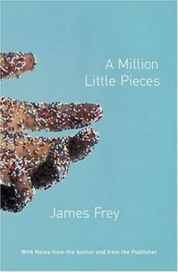 Миллион маленьких кусочков.
