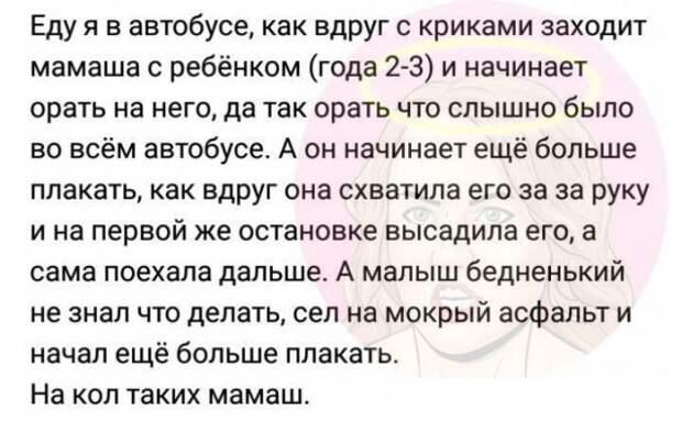 """Истории и приколы про """"яжматерей"""""""