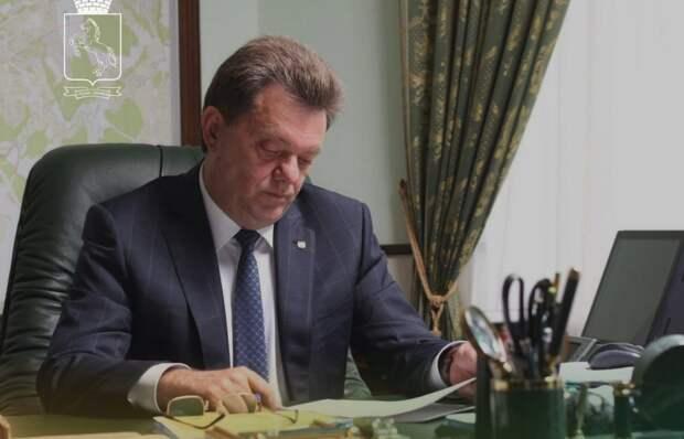 Жена арестованного мэра Томска хотела избавиться от 1,3 млрд рублей