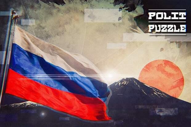 Японцы крайне нервно отреагировали на олимпийцев РФ на Курилах
