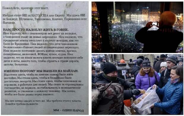 «Западные партнёры» продолжают через марионеток Навального продавливать в России кальку с украинского «майдана» 2014 года
