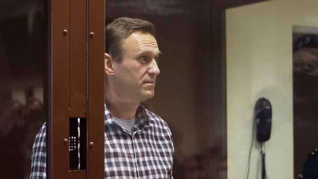 Навальный присел на 2,5 года