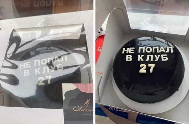 20 гениальных подарков на день рождения, от которых именинники до сих пор в ступоре