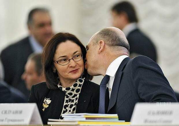 Пенсию в России трудно заработать. Но можно украсть