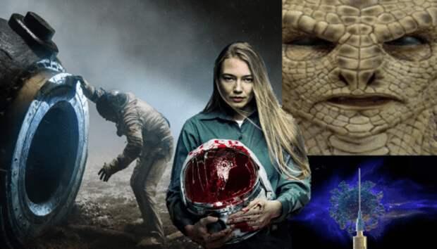 Рептилоиды хотят ввести всем людям в кровь икру инопланетян?