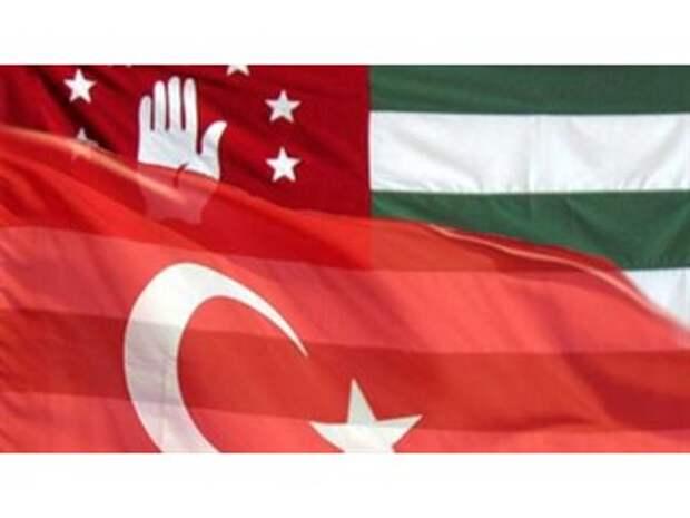 К вопросу об отношениях Турции и Абхазии
