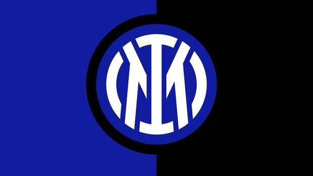 «Интер» объявил о смене логотипа