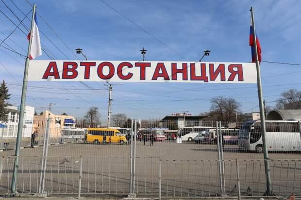 Рейсовые автобусы снова начали ходить в Ялту