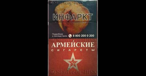 Табак попал в число популярных у россиян семян перед дачным сезоном дача, сезон, табак