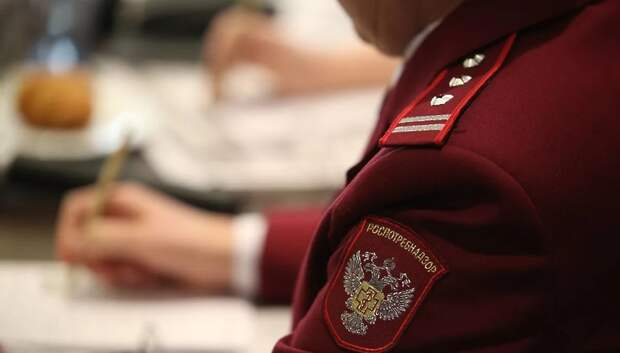 Роспотребнадзор провел более 3 тыс проверок бизнеса в Подмосковье во время пандемии