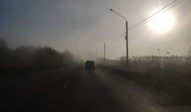 Осроках рассеивания смога вЕкатеринбурге рассказали синоптики иМЧС