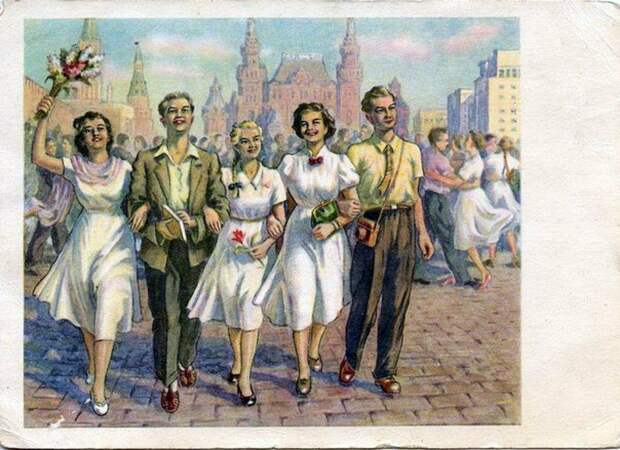 Как мы жили в СССР