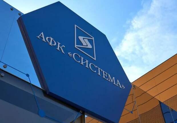 """АФК """"Система"""" продлевает программу выкупа акций до конца 2021 года"""