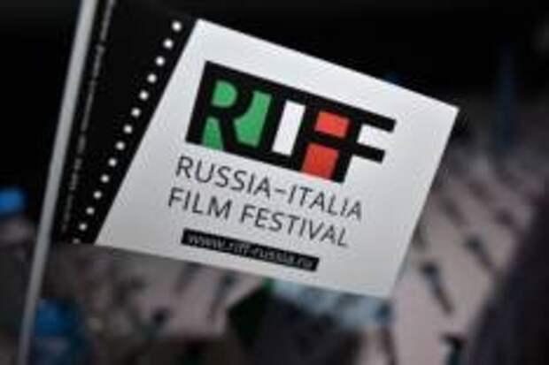 VII Российско-итальянский кинофестиваль RIFF пройдет в Москве