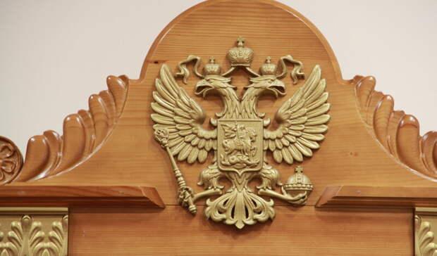 Дело экс-министра транспорта Карелии Алексея Кайдалова передадут вВерховный суд РФ