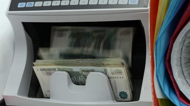 Прокуратуру и ЦБ просят проверить пропажу вкладов на 1 млрд