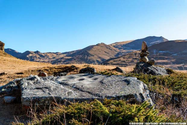Загадка древнего святилища в сердце Кавказа
