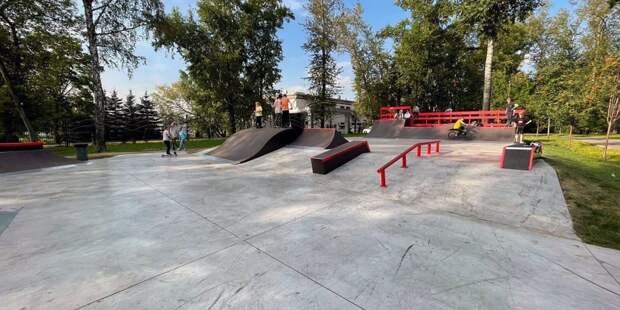 Для любителей экстремальных видов спорта в СВАО появился новый скейтпарк
