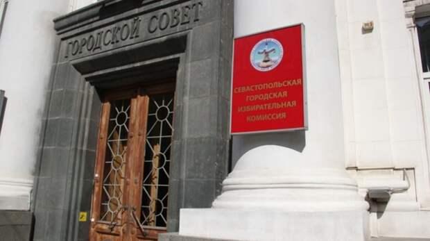 В Севастополе озвучили результаты голосования