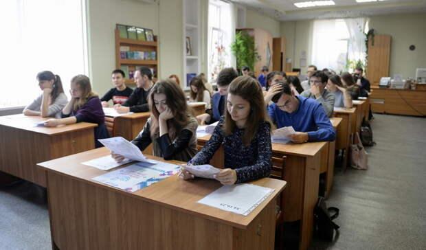 69 школьников из Оренбуржья сдали ЕГЭ по русскому языку на 100 баллов