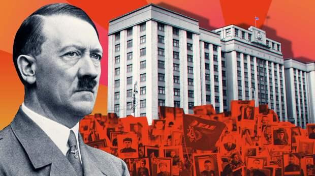 Гитлер не пройдет: организаторы «Бессмертного полка» сделали программный фильтр