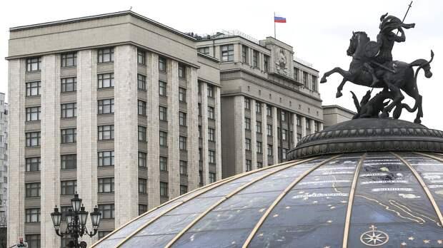 Крым и Севастополь получат на развитие более 76 миллиардов рублей в 2021 году