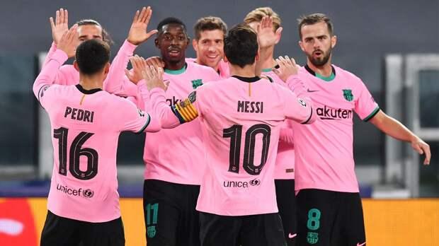 Лапорта: «Наша команда хочет привести «Барселону» к победе в Лиге чемпионов»