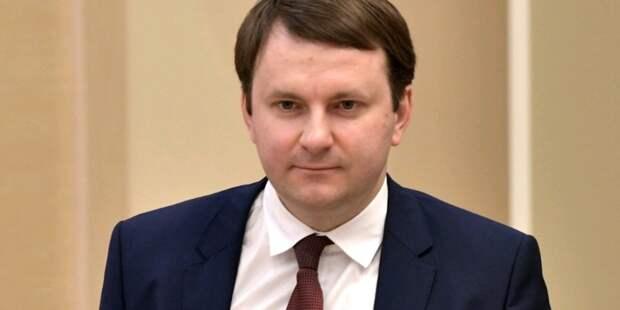 Орешкин рассказал, на сколько «привлекательна» РФ для инвесторов