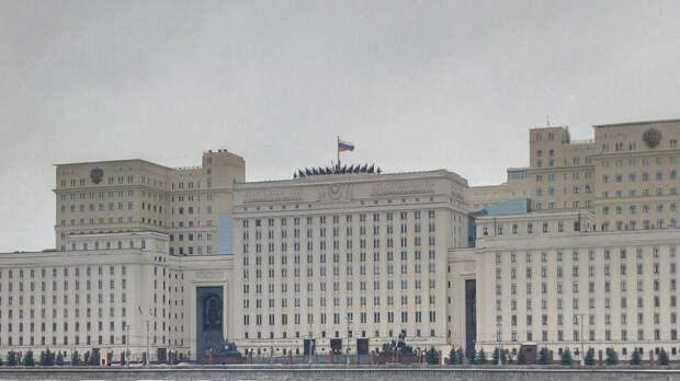 В МО РФ указали на провокационную деятельность США и НАТО в Черном море