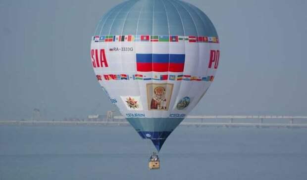 Воздушный шар-рекордсмен с изображением военных наград пролетит над Ставропольем
