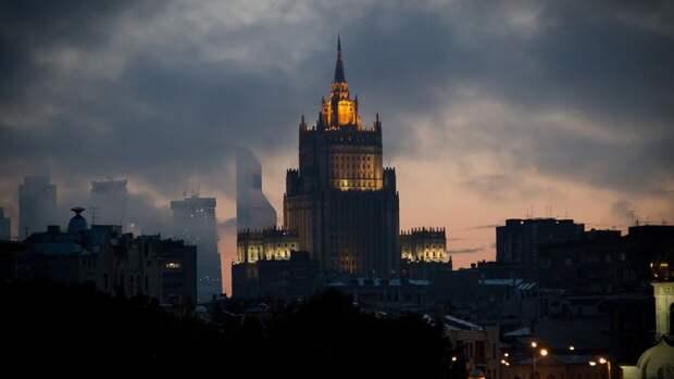 Чешский посол в Москве прибыл в МИД России